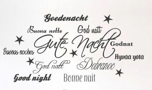 Decorazione parete - Buona Notte